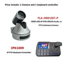 1080P 12x Optische Zoom Video Online Konferenz System Live Ausgestrahlt IP POE PTZ Kamera plus RJ45 Onvif tastatur controller