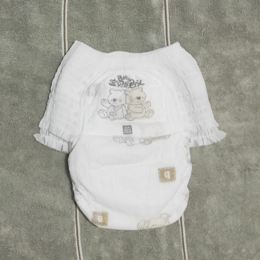 Sample Sack Baby Toddler Pants Germ-free Disposable Nappy Diapers For Children Newborn-3Y/O.