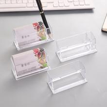 Portable Clear Business Card Holder Display Stand Desk Desktop Countertop Shelf Box