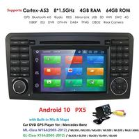 DSP PX5 4G Car Multimedia player Android 10 2 Din GPS Autoradio For Mercedes/Benz/ML Class W164 GL Class X164 (2005 2012) DAB