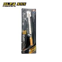 Olfa cs175b импортируется из Японии экономичный черный 18 мм