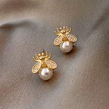 Модные милые женские серьги в виде пчелы роскошные креативные