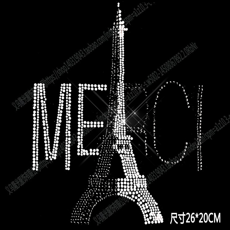 Hot Stamping Pattern New Clothing Hot Stamping Personality DIY Water Diamond Paris Tower