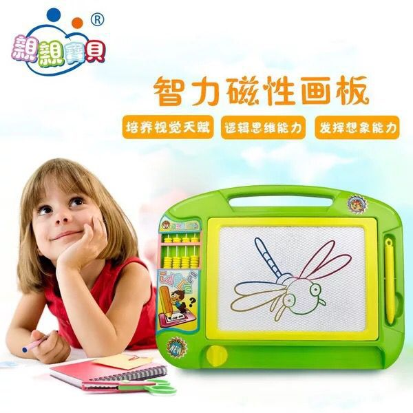 Kiss Baby Magnetic Drawing Board Children Medium Painted Graffiti Writing Board Color Early Childhood Educational Toy