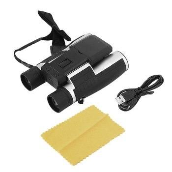 "Full HD 1080P Digital Camera 2.0"" LCD 12x32 HD Black Binoculars Telescope Folding with Built-in Digital Camera"