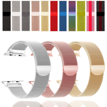 EIMO Milanese Loop strap For Apple Watch band correa apple watch 4 5 44mm iWatch 3 42mm 38mm 40mm milanese Metal Bracelet