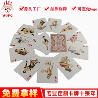 Playing Cards Customizable Plastic PVC Environmentally Friendly Poker Adult Beauty Sexy Game Card Customizable Manufacturers