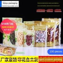 Printing Ziplock Bag Stand Up Plastic Ziplock Bag Gift Pouch Bags Food Transparent Plastic Packaging Sealer Bag 100pcs