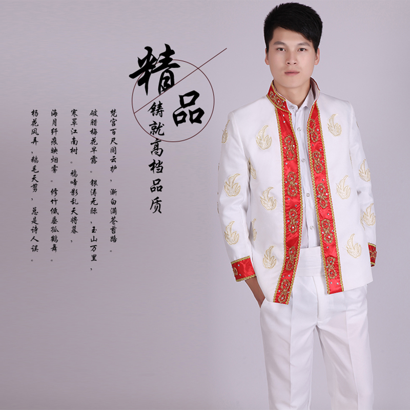 New Tide Male Suit Plus Size Slim Fit Mens Suits With Pants Wedding Groom Singer Costume Indian Clothing Costume Homme SL1614