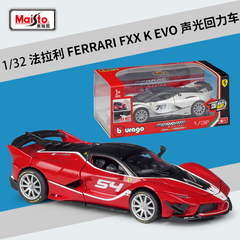 Bburago 1:32 Ferrari FXX K RAD EVO Acousto-optic Alloy Simulation Car Model Carton Pack Collect Gifts Toy