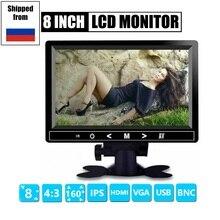 1024*768 PC CCTV Security Monitor 8 inch TFT LCD Color Video Monitor Screen HDMI VGA BNC AV Input  Stand Rotating Screen