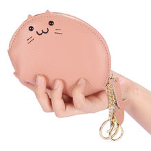 Креативная кожаная Милая женская сумка для ключей с кошкой и