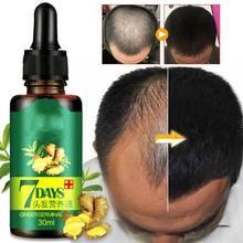 Ginger Hair Growth Essence 7 Days Germinal Serum Oil Loss Treatement for Men Women