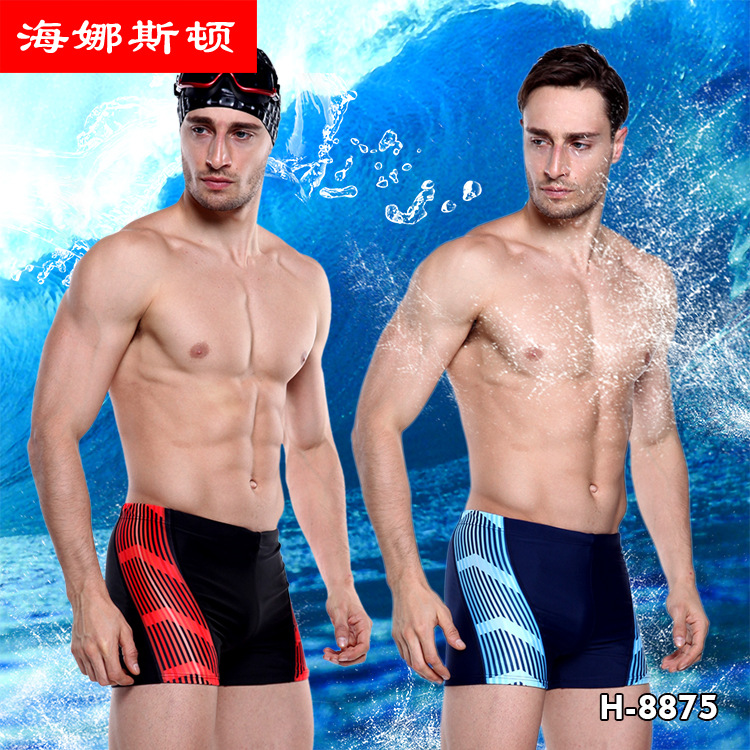 HNSD Men Sports Digital Pants Mixed Colors Boxer Swimming Trunks Two-color Four Corners Swimming Trunks H-8875