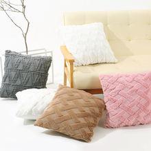 Модный чехол для подушки с кисточками однотонный декоративная