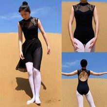 Trykot baletowy dorosły 2020 czarny wygodny praktyka ubrania taneczne kobiety aerobik gimnastyka trykot baletowy dla dorosłych spódnica do tańca