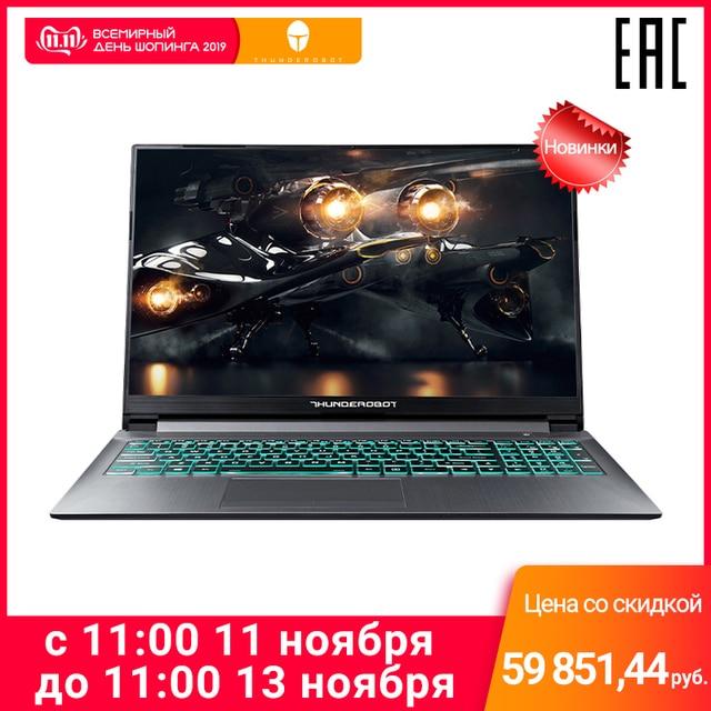 Игровой ноутбук THUNDEROBOT 911 ME 15.6 дюймов/IPS/I7-9750H/GTX 1050/8ГБ/512ГБ SSD/DOS