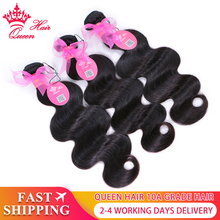 Queen Hair Official Store Brazilian Hair Weave Bundles 1/3/4PCS Body Wave Virgin Human Hair Extension Products FAST SHIPPING
