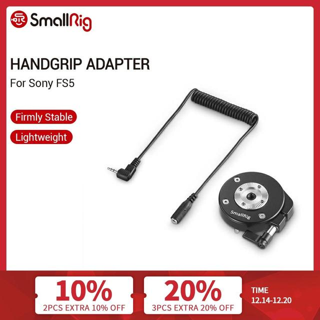 SmallRig For Sony FS5 Handgrip Adapter with ARRI Rosette+2.5mm LANC Extension Cable For Extension Arm Quick Release Mount   2192