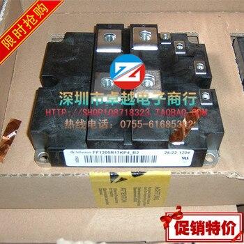Authentic German FF1200R17KP4-B2 FF1200R17KE3 power IGBT module--ZYQJ