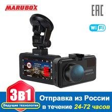 Marubox M660R واي فاي جهاز تسجيل فيديو رقمي للسيارات الرادار الكاشف لتحديد المواقع 3 في 1 داش كام HD2560 * 1440P 170 درجة زاوية اللغة الروسية مسجل فيديو