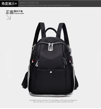 High Quality Model Top Grade Hardware Classic Double Pull Waterproof Backpack(China)