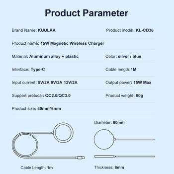 Магнитное беспроводное зарядное устройство KUULAA 15 Вт 6