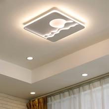 Creative modern led ceiling lights AC110-220v White color led ceiling light For Living room Bedroom home lighting ceiling lamp