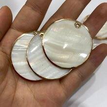 Модные подвески из натурального белого ракушки круглые с перламутром