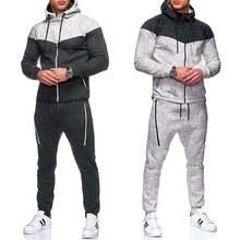 2020 мужской спортивный костюм комплект из двух предметов лоскутные