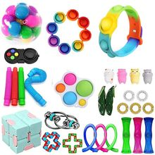 New decompression toy set bubble bracelet telescopic tube ring toy stress toy mini toys free shipping