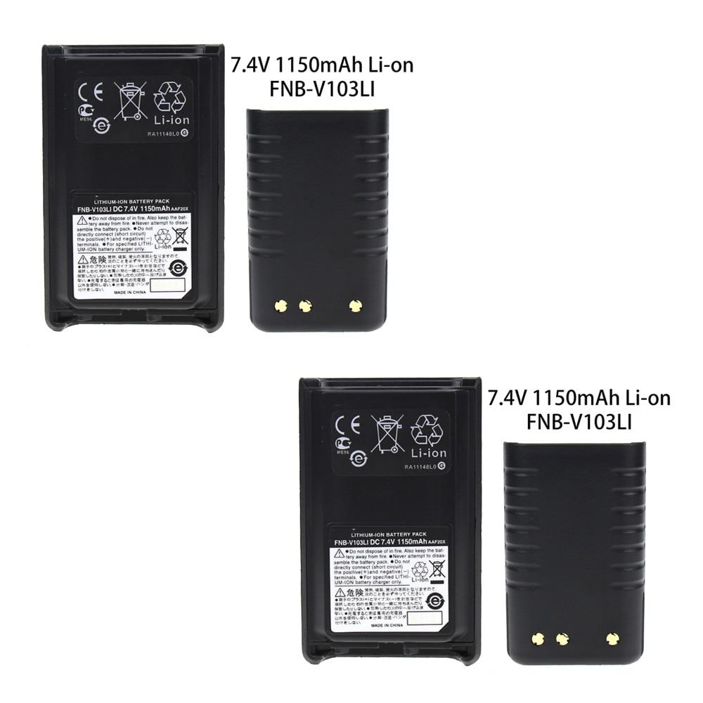Replacement Battery Part No.FNB-V103,FNB-V103LI,FNB-V104 For YAESU VX230,VX-230,VX-231,Two-Way Radio Battery