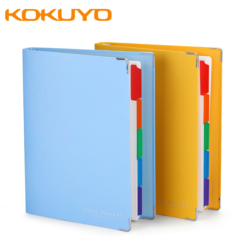 KOKUYO Artist Cloth Loose-leaf Book A520 Hole B526 Hole Creative Metal Ring Binder Loose-leaf Notebook Steel Ring Metal Clamp