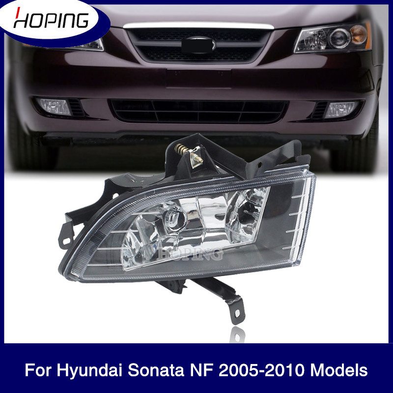 ضوء ضبابي أمامي على أمل لسيارة Hyundai Sonata Nf 2005 2006 2007 2008 2009 2010 مصباح ضبابي أمامي مع لمبة مجموعة مصابيح السيارة Naoko
