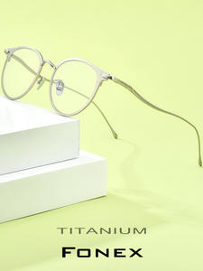 FONEX Prescription Eyeglasses Eyewear Optical-Frames Myopia Round Retro Vintage Women