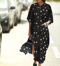 Черное пляжное платье рубашка с принтом звезды в полоску парео