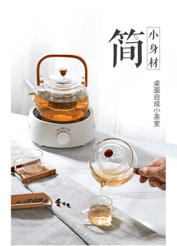 micur electric ceramic stove tea stove non-electromagnetic technology mini mute MD98 white single electric ceramic stove 220V