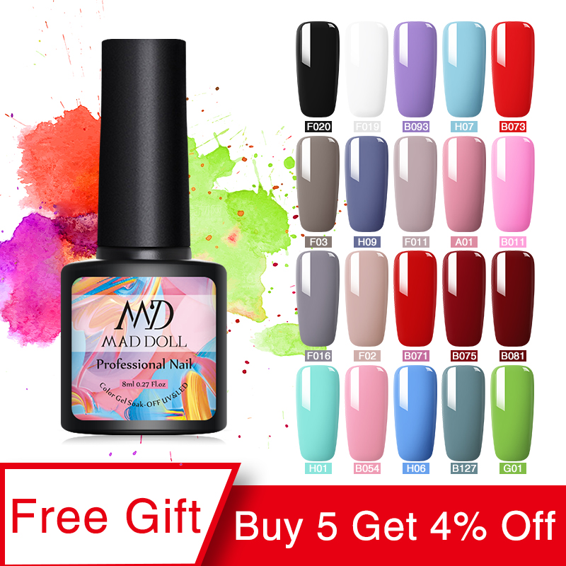 MD MAD DOLL 8ml UV Gel Nail Polish Gray Black  Nail Color Soak Off Gel Polish Varnish One-shot Semi Permanent Nail Art Gel