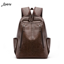 2020 Casual Backpacks Students School Bags Faux Leather Backpacks Waterproof School Bags Business Man Backpacks cheap NoEnName_Null Split Leather Other Unisex Softback Silt Pocket Below 20 Litre Interior Slot Pocket Soft Handle Physiological Curve Back