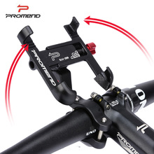 Promend Aluminum Alloy Bike Mobile Phone Holder Adjustable Bicycle Phone Holder Non slip MTB Phone Stand Cycling Accessories