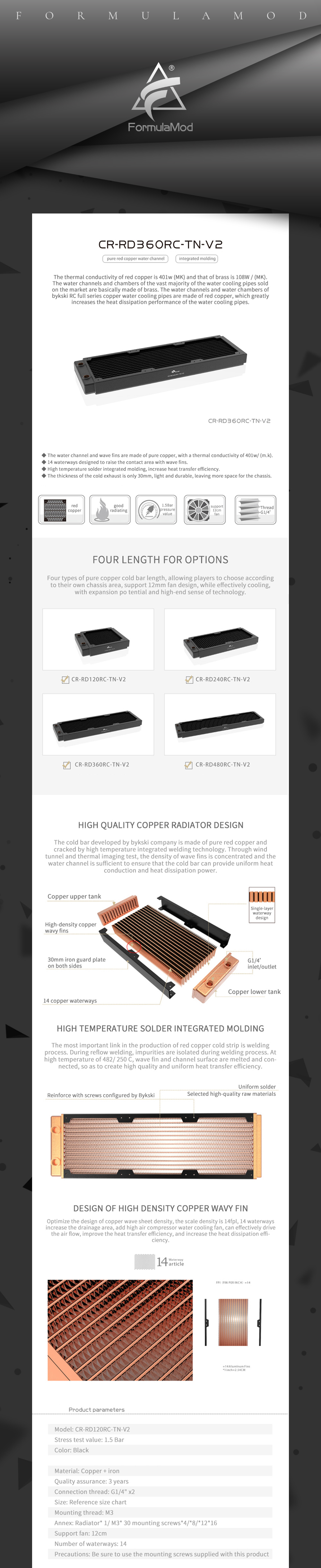 Bykski 360mm Copper Radiator RC Series High-performance Heat Dissipation 30mm Thickness for 12cm Fan Cooler, CR-RD360RC-TN-V2