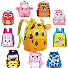 2019 New 3D Children School Bags for Girls Boy Children Backpacks Kindergarten Cartoon Animal Toddle Kids Backpack for 2-5 years(China)