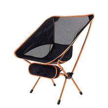Travel Ultralight Folding Chair Outdoor Camping Chair Lightweight Moon Chair Portable Beach Hiking Picnic Seat Fishing Chair