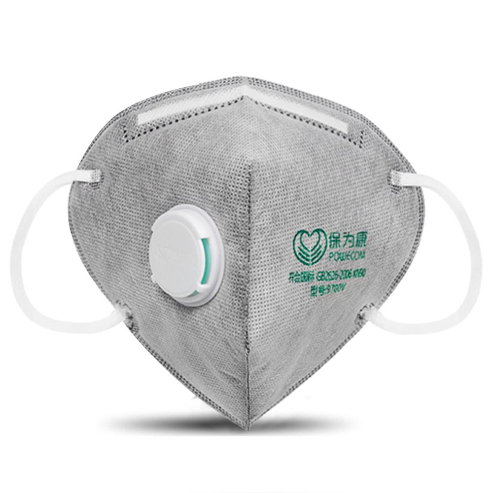 10PCS KN / 90 Face MA-SK Wind And Fog Mouth Protector MA / SK Reusable Respirator (Gray) Tattoo Ink