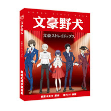 Bungo Stray Dogs Art Book Anime Colorful Artbook Limited Edition Collector's Edition Picture Album Paintings