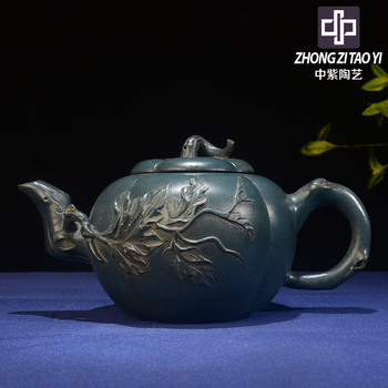 In Purple Yixing Taiwan Backflow One Factory The Cultural Revolution Kettle Imitate Old Kettle Old Dark-red Enameled Pottery