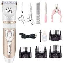 Cortadora de pelo profesional recargable (Pet/Cat/Dog/Rabbit), cortadora de pelo para perros, cortadora de pelo, juego de afeitadora para mascotas, herramienta para cortar el pelo
