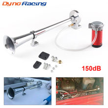 150dB Super Loud 12V Single Trumpet Air Horn Compressor for Car Truck Boat Train Horn Hooter For Auto Sound Signal(China)