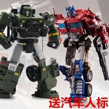Transformation AOYI BMB KO SS38 MPP10 Hound figure toy