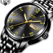 2019 LIGE Mens Watches Top Brand Luxury